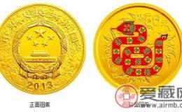 2013年蛇年彩色银币收藏介绍