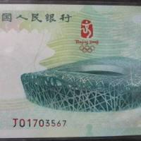 编年邮票中的独立股