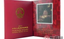 2011邮票年册值得收藏的几个原因