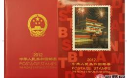 2012邮票年册大分析 邮票年册激情电影注意要点