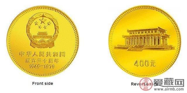 回顾改革开放三十周年金币
