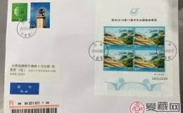 邮票上的桂林
