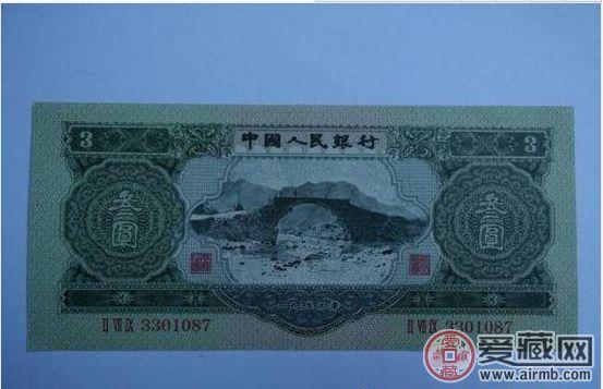 湖北现传说中三元人民币 全品每张价值约4万元