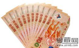 世纪龙钞价格与文化内涵和设计风格有关系