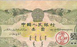 三元钱人民币很稀少价值上万