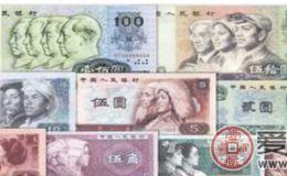 人民币纸币的保管技巧