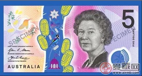 邮币控:澳元纸币长得太丑遭吐槽