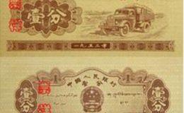 受欢迎的第二套人民币全套