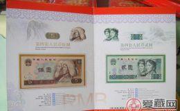 人民币收藏册招人稀罕
