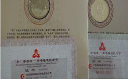 台湾三组康银阁卡币值得期待