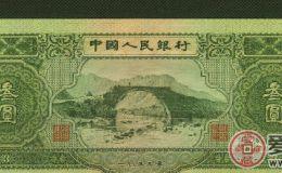 叁元人民币现货少,极珍贵