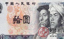 收藏品钱币中潜力巨大的纸币有哪些