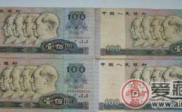剖析人民币纸币收藏最新价格领悟收藏真谛