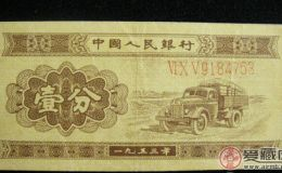 一分钱纸币回收价格版本有别