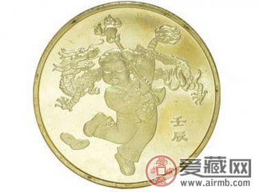 中国代表——龙年生肖纪念币