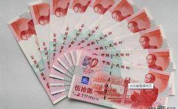 建国钞十连号不断升值,收藏投资都相宜