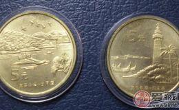 浅谈台湾二组纪念币收藏价值