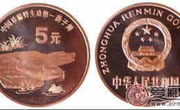 扬子鳄纪念币的市场前景