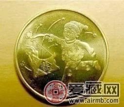 一轮生肖羊币三阳开泰的美好象征