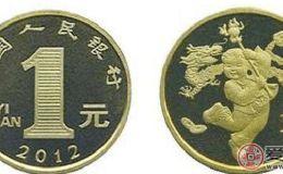 龙年纪念币卡币是非常值得收藏的一款卡币