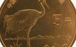 珍稀动物丹顶鹤纪念币是中国环保题材的先驱