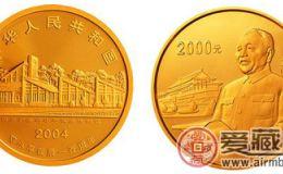 邓小平纪念币代表了什么