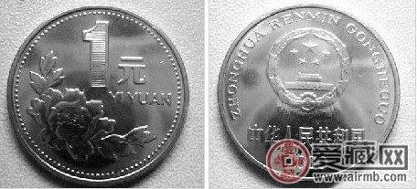 """硬币成收藏新宠 """"天价硬币""""能一夜暴富?"""