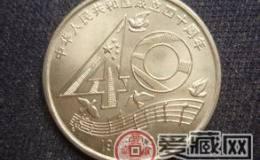 建国纪念币意义深刻