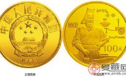 你了解轩辕黄帝金币中的轩辕黄帝吗?