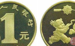 蛇年流通纪念币贺岁生肖币