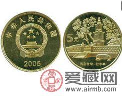 台湾敬字亭纪念币