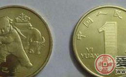 赏析牛年流通纪念币