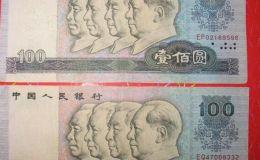 1980版100元人民币价格和收藏意义