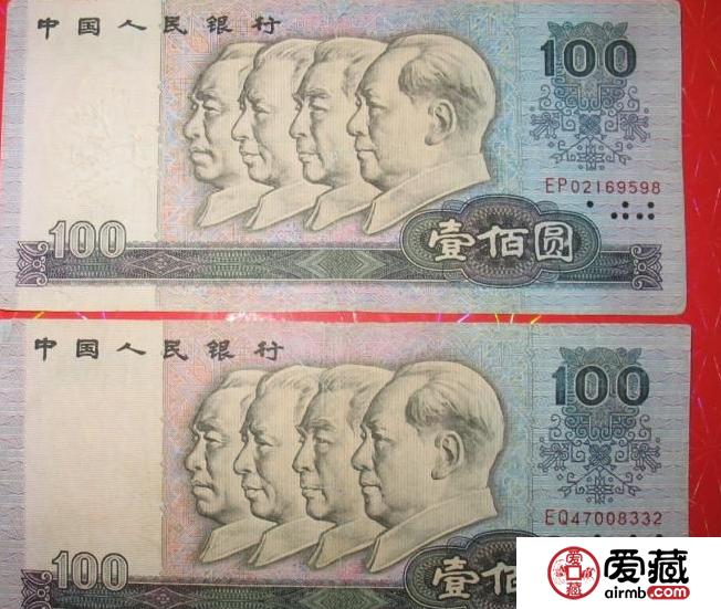 1980版100元人民币价格
