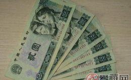 第3套人民币2元在收藏上具有着什么样的前景