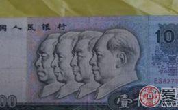 堪比黄金的1980版100元人民币