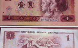 1990年一元纸币价格与什么有关呢