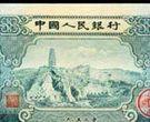 1953年2元纸币价格引发关注