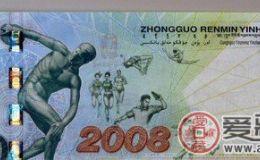 哪些纪念钞值得回收