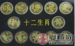 12生肖纪念币