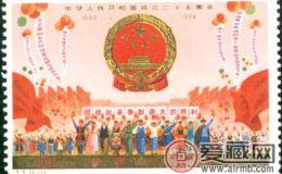 建国纪念邮票极具收藏价值