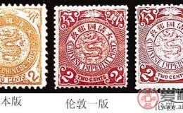 论述蟠龙邮票的收藏价值