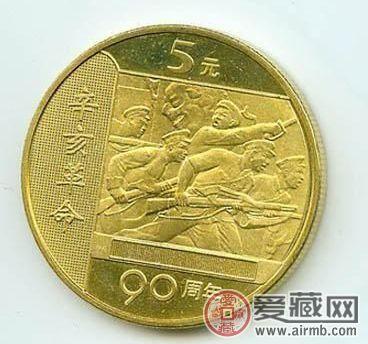 辛亥革命90周年纪念币历史感浓重