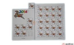 马年邮票纪念册祥瑞神驹