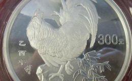 05贺岁鸡纪念币