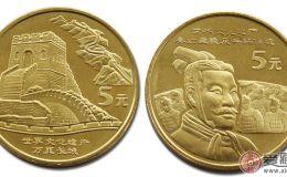 世界遗产一组纪念币一双一对的珍藏