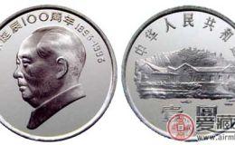 毛泽东纪念币意义重大