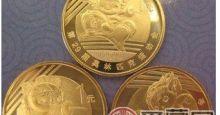 奥运会普制币2组纪念币