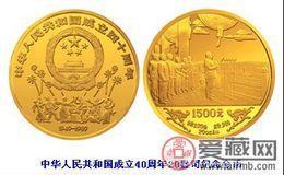 40周年纪念币