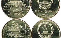 世界遗产二组纪念币全世界的财富